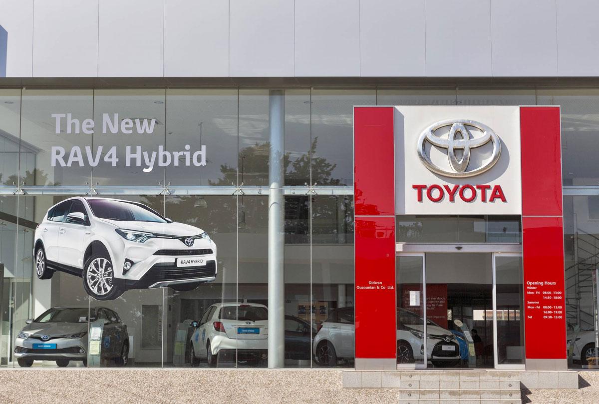 La gamme Toyota neuve en concession et chez les mandataires